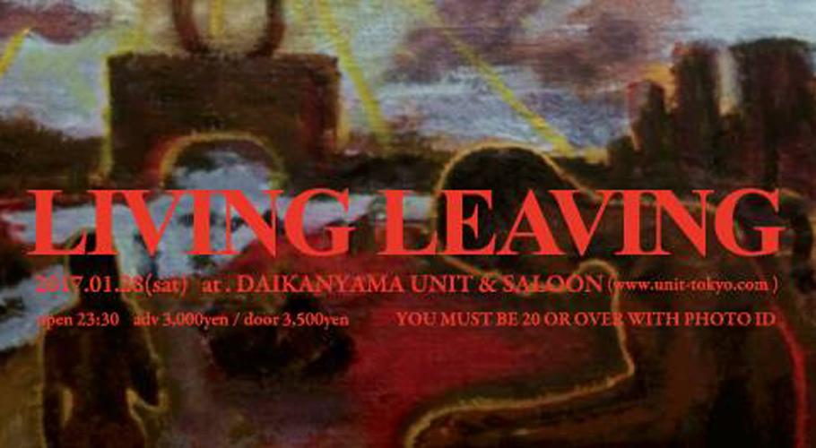 LIVING LEAVING