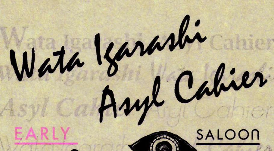 Wata Igarashi x Asyl Cahier
