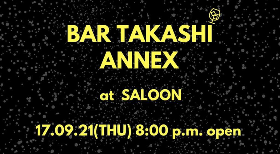 BAR TAKASHI ANNEX