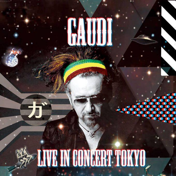 161105_gaudi_saloon