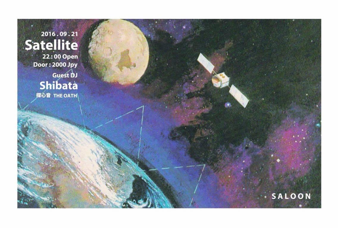 20160921_satellite